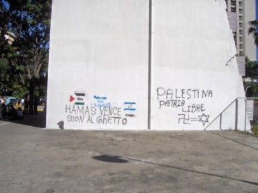 pintada_antisemita_en_caracas1