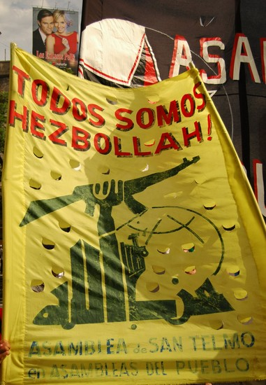 todossomoshezbollah