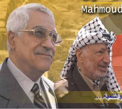 abu-mazen-2004