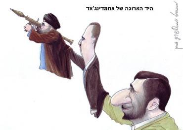 ahmadin-brazolargo