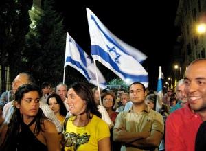 Rome - Demonstration for Israel - Via Catalana