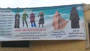 Egypte-salafis-hijab