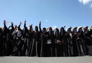 Yemeni-women-protest