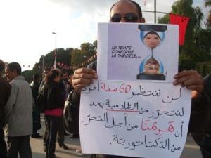 Tunisie-pas_ nouvelle_dictature