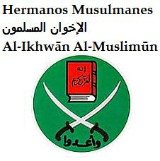 145px-Muslim_Brotherhood_Emblem