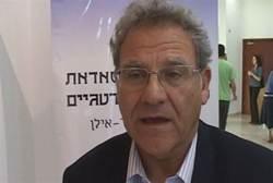 Profesor Efraim Inbar