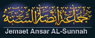 jemaet_ansar_al_sunnah_website_header