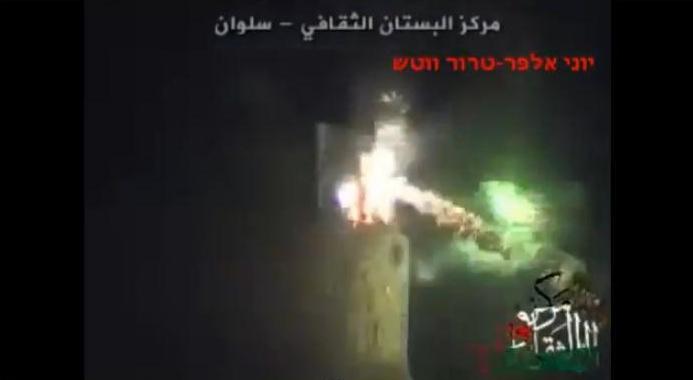 Jerusalem-House-Firebombed