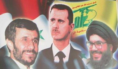 la proxima guerra siria iran hezbola