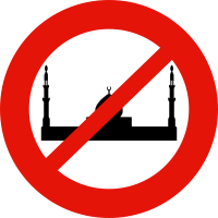 Logo-No-Mosque
