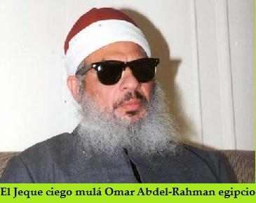 Omar_Abdel-Rahman-485x350