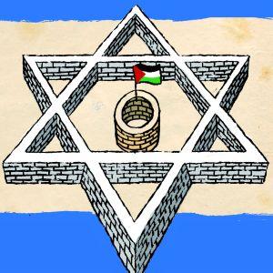 Estrella israel muro y pozo central con bandera palestina