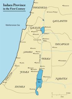 first_century_palestine4