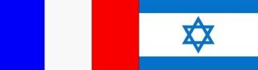 francia-israel
