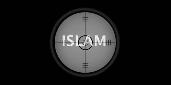 islam-a-closer-look