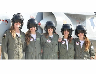 Israeli Air Force Women