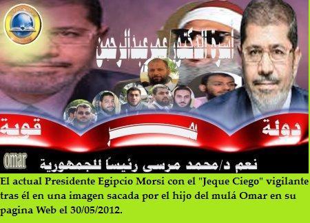 Morsi y el jeke ciego