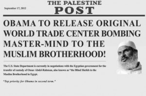 obama-to-release-blind-sheikh-300x198