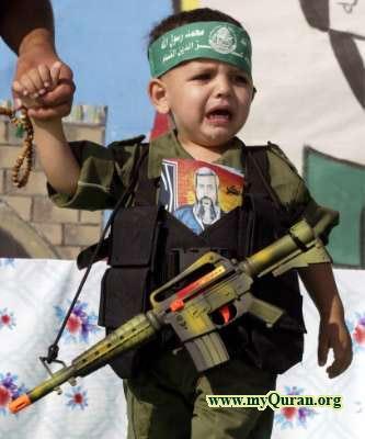 perang israle palestina 4