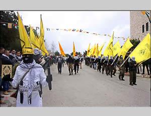 Desfilando banderas amarilla