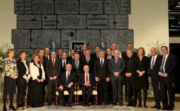 Esta es la foto oficial del nuevo gobierno de Israel