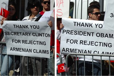 ArmenianGenocideRally