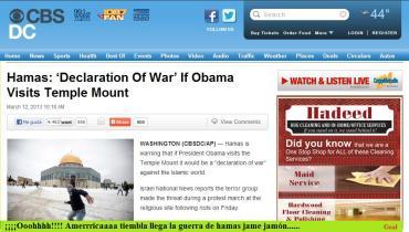 La guerra de hamas jame jamón