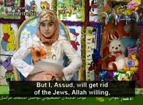 palestinian-childrens-tv-antisemitism