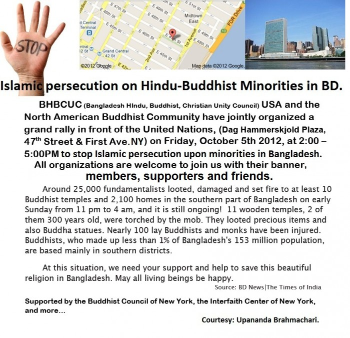 protest-persecution-upon-bd-minorities-f-e13646942669761