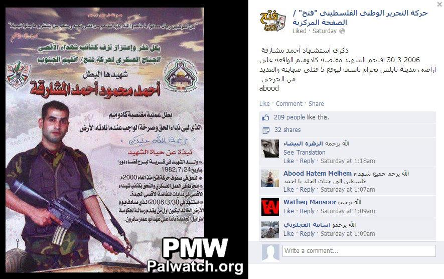 AhmadMasharqeh-FatahsFBpage300313_zps775d3f9d
