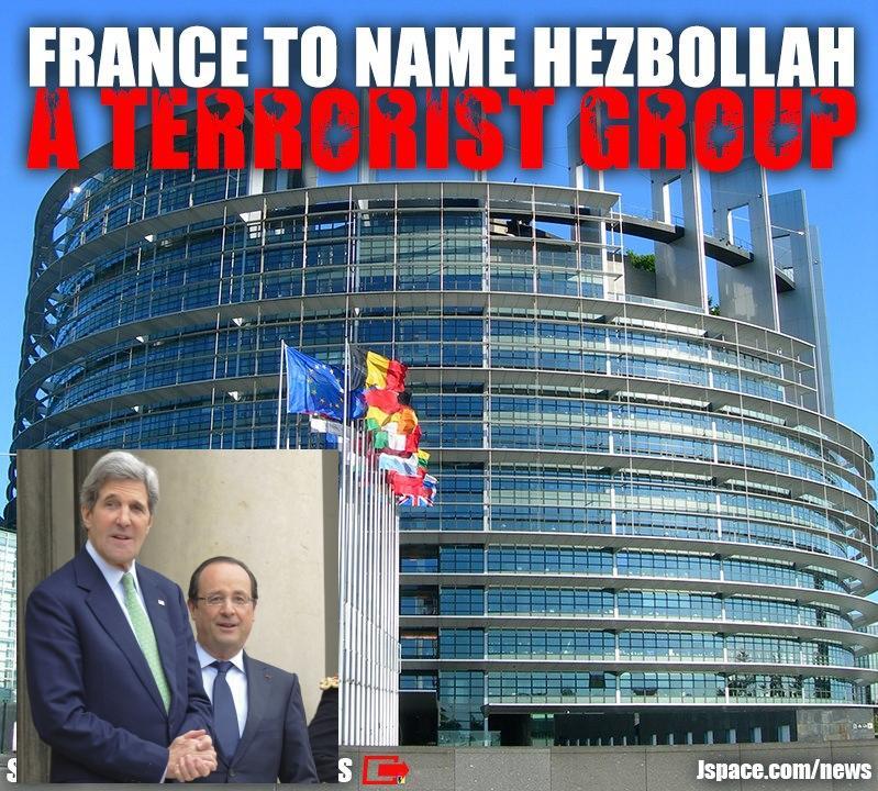 Francia Hezbollah