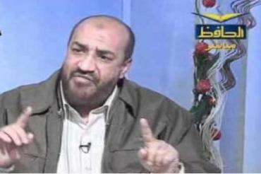 """abdullah-badr.  AKA """"Asesino de masas""""."""