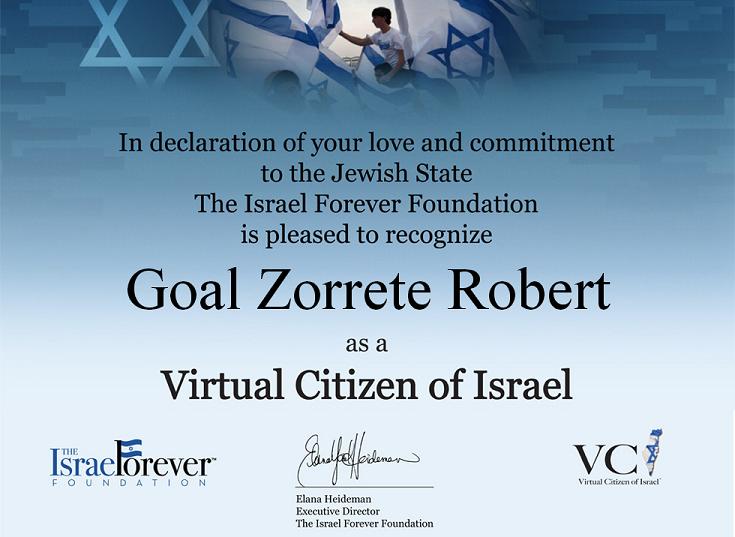CERTIFICADO CIUDADNO VIRTUAL DE ISRAEL