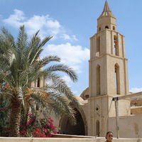 coptic-church