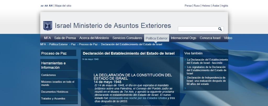 Declaración del Estado de Israel