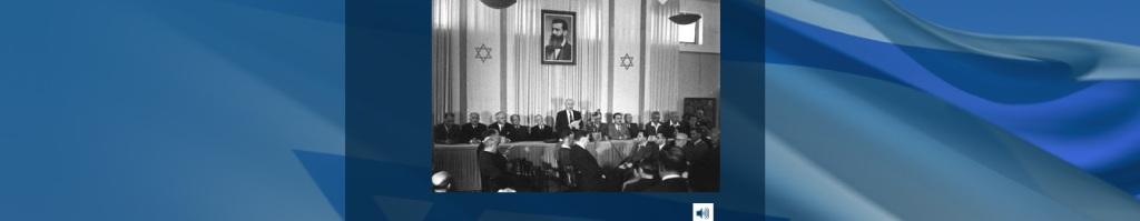 Declaración del Estado de Israel2