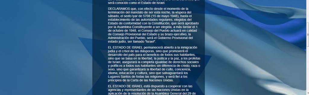 Declaración del Estado de Israel6