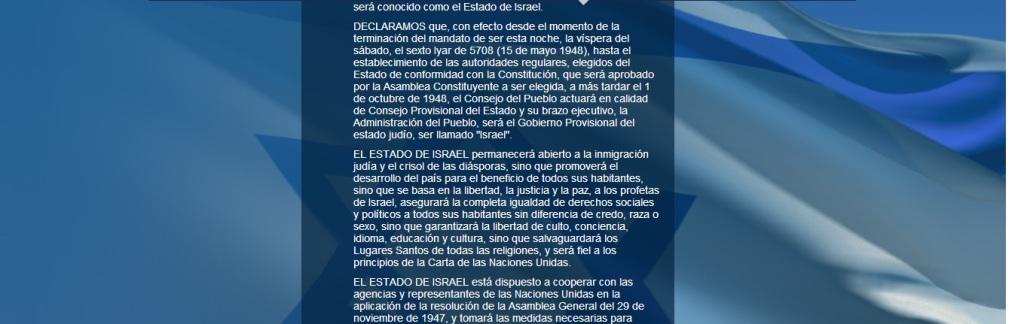 Declaración del Estado de Israel7