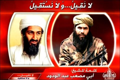 Abdelmalek Droukdel lider de AQMI-Al-Qaeda del Magreb