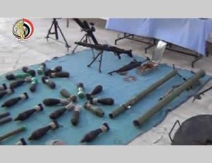 Armas de Hamas