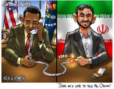 OK Iran www.conservativepunk.com