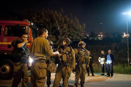 IDF en Psagot 3