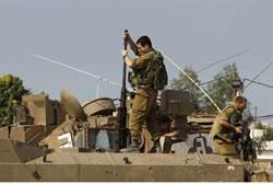 Transporte blindado IDF