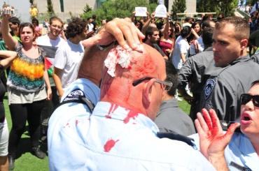 demo at Haifa university