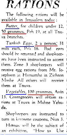 nota de bajurtov2