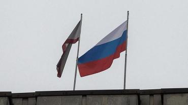 banderas-parlamento--644x362