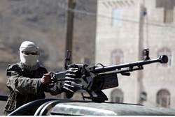 Tropas yemenis