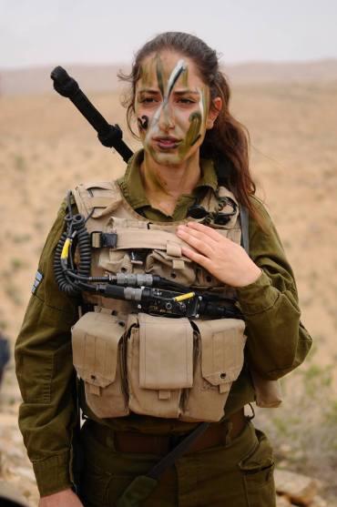 Chia IDF pinturas de guerra