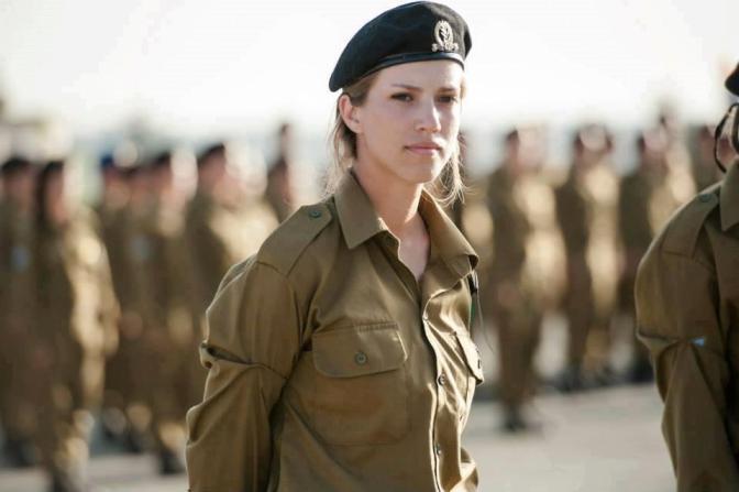 chiquita IDF
