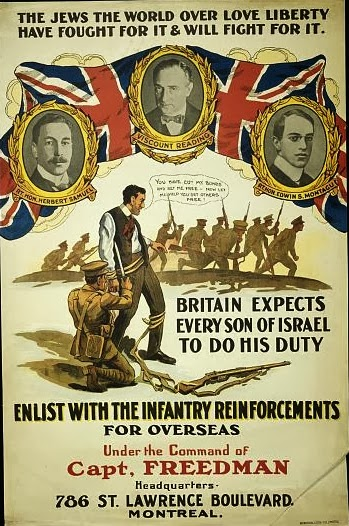 recuiting poster English 1918